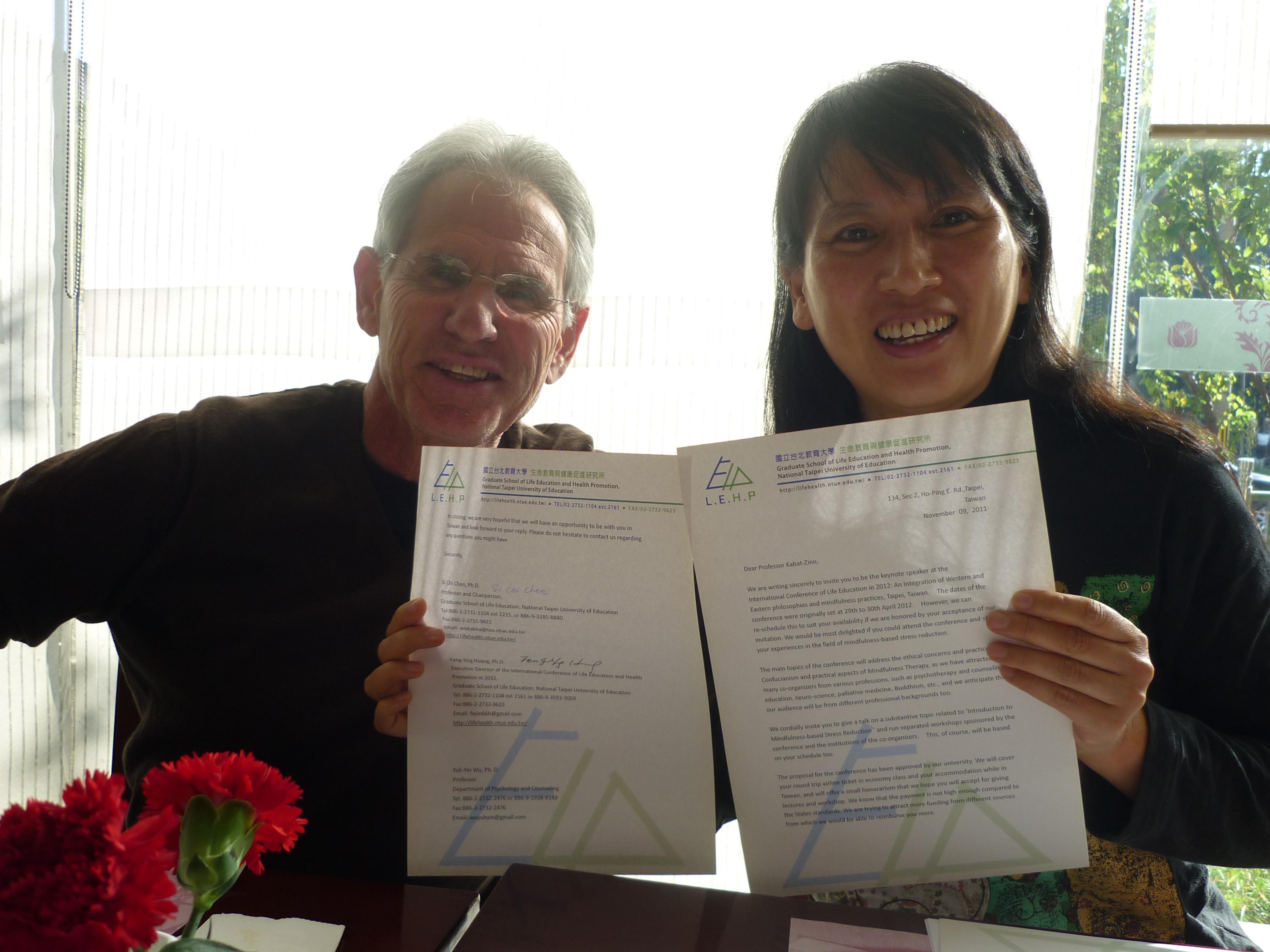 2011年國北教大吳毓瑩教授與卡巴金簽訂2014年訪台